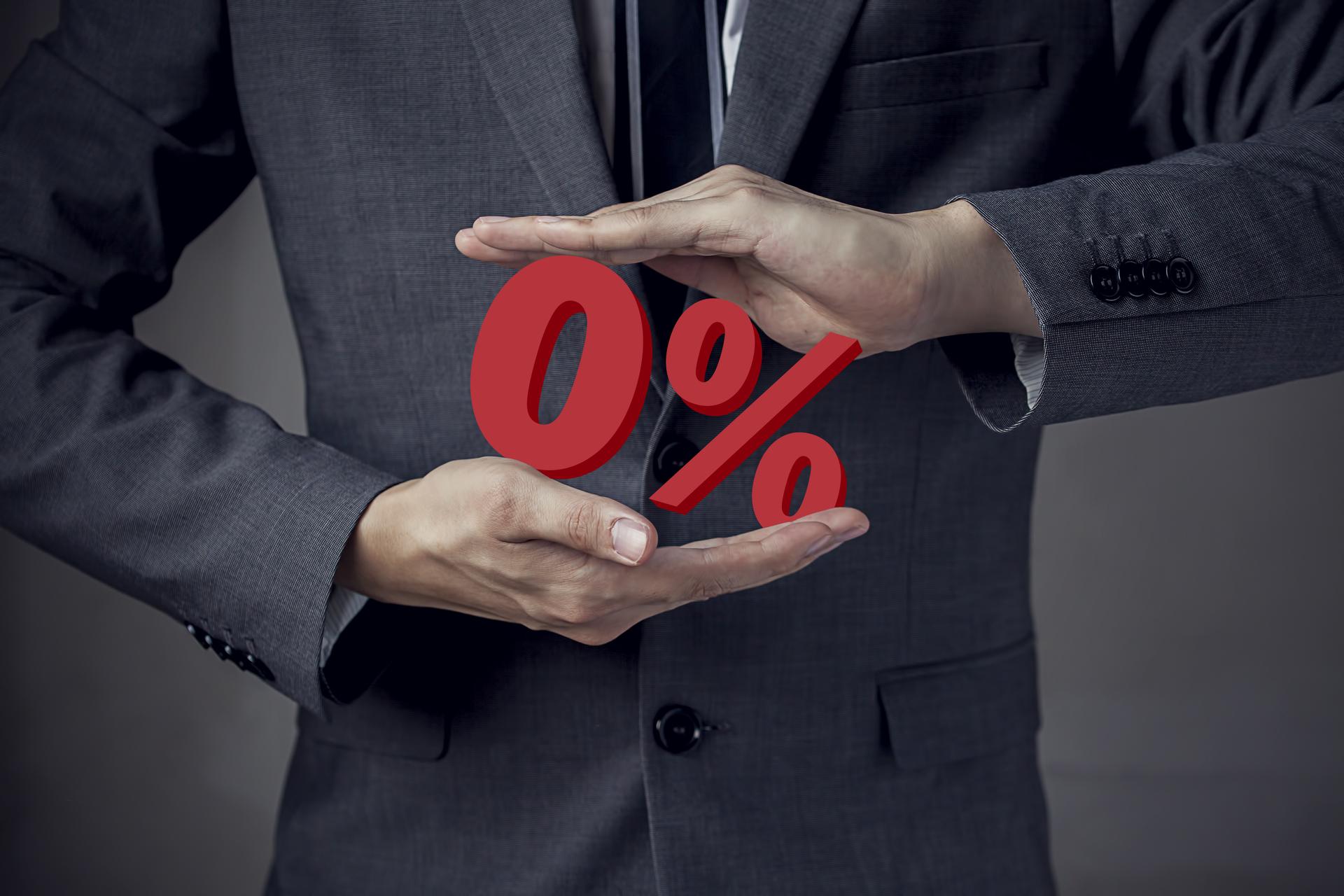 займы бизнесу процент